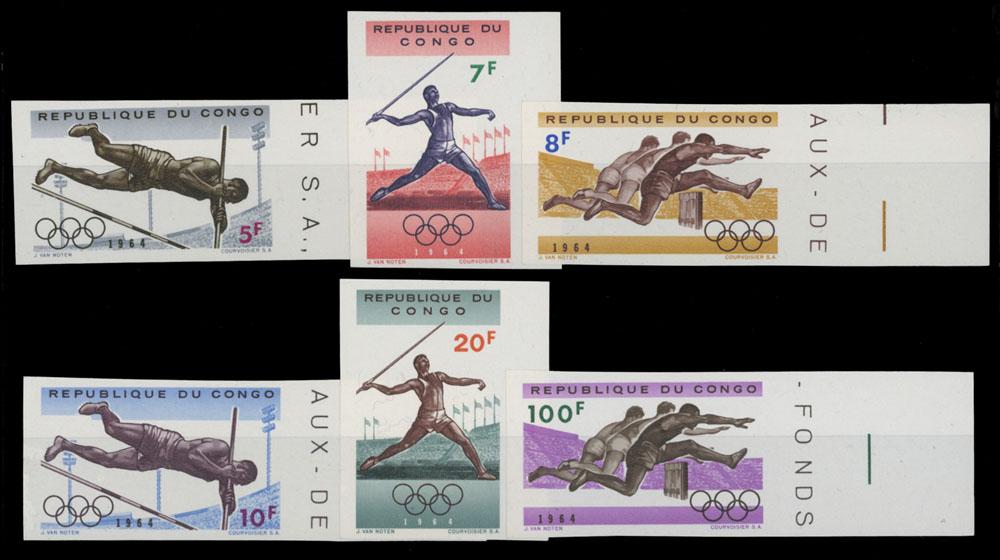Lot 244 - Belgium - Colonies Republic of Congo (Former Belgian Congo) -  Raritan Stamps Inc. Live Bidding Auction #82