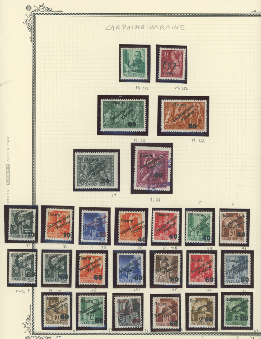 Lot 257 - carpatho - ukraine  -  Raritan Stamps Inc. Live Bidding Auction #82