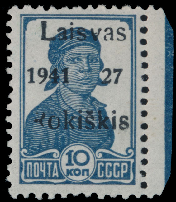 Lot 363 - germany. occupation issues of the world war ii Lithuania (Litauen) -  Raritan Stamps Inc. Live Bidding Auction #82