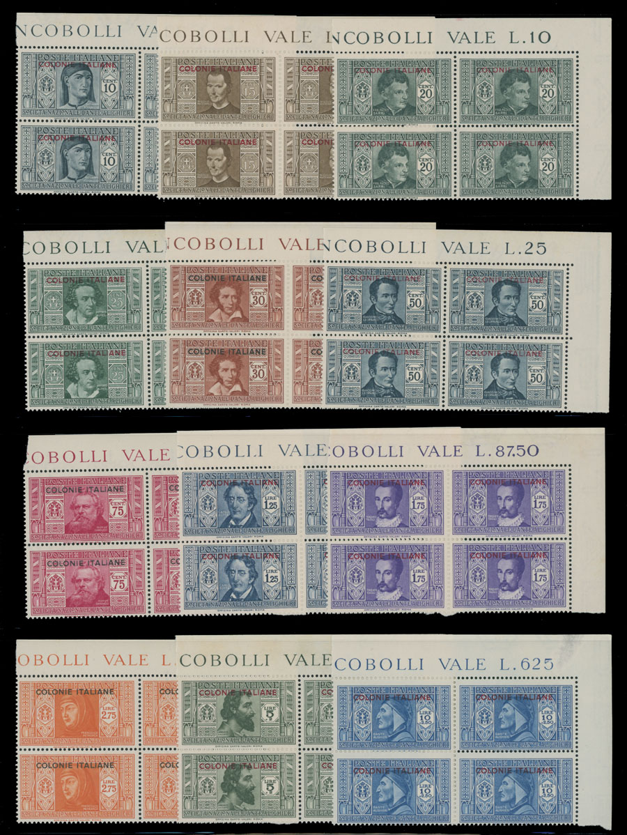 Lot 392 - italy - colonies general issues -  Raritan Stamps Inc. Live Bidding Auction #82