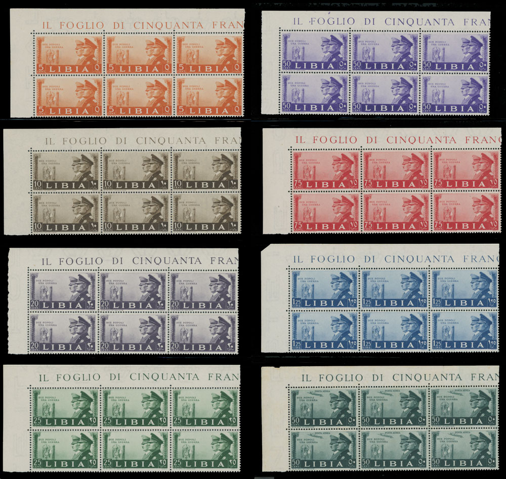 Lot 396 - italy - colonies libya -  Raritan Stamps Inc. Live Bidding Auction #82