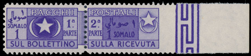Lot 398 - italy - colonies somalia - parcel post stamps -  Raritan Stamps Inc. Live Bidding Auction #82