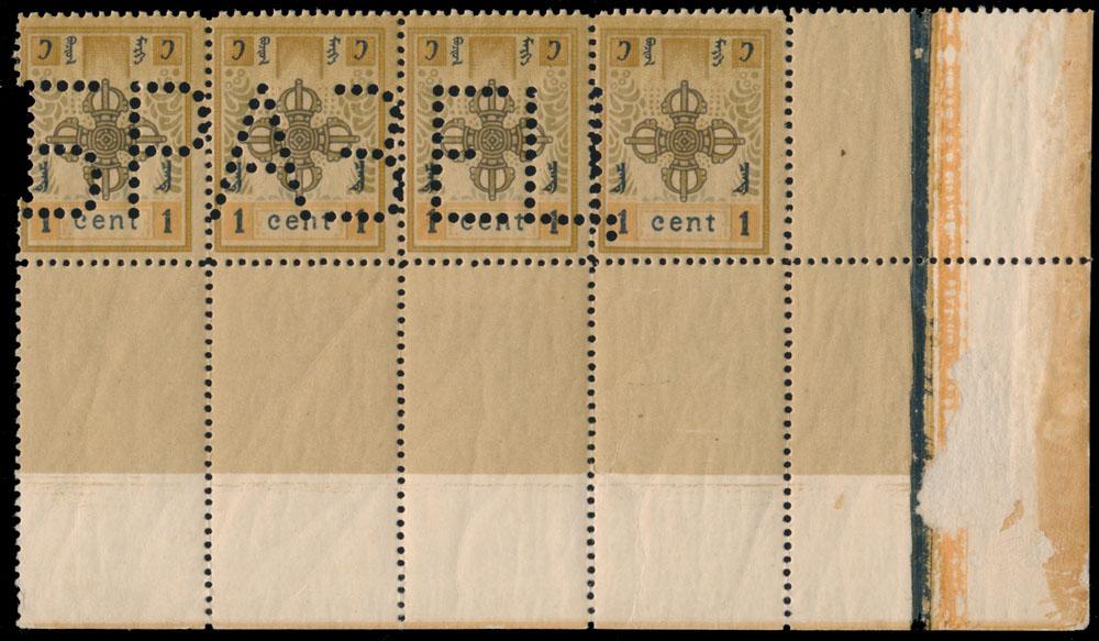 Lot 455 - mongolia  -  Raritan Stamps Inc. Live Bidding Auction #82
