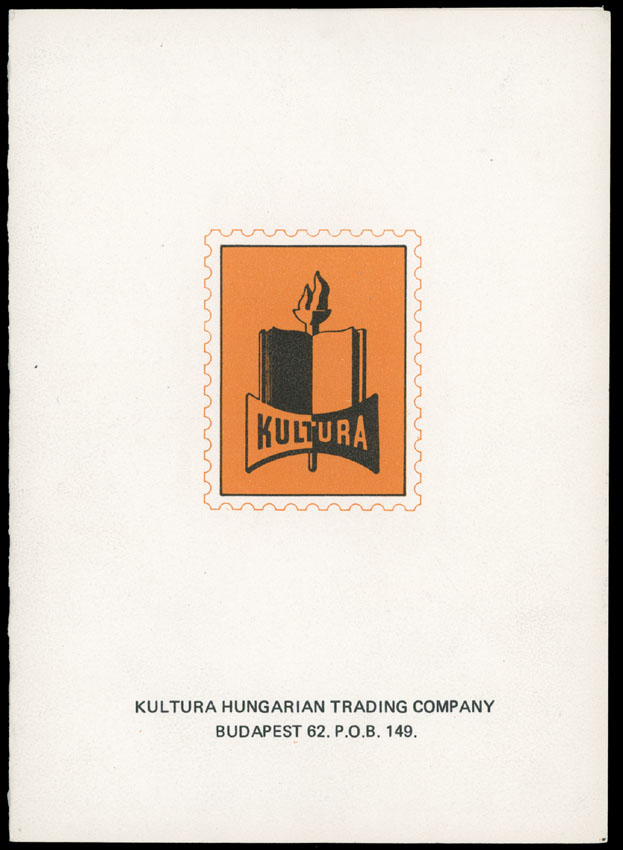 Lot 460 - mongolia air post stamps -  Raritan Stamps Inc. Live Bidding Auction #82