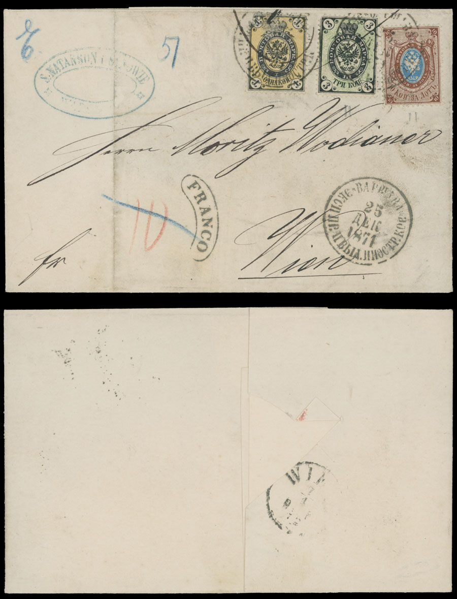Lot 472 - Poland russian stamps used in the kingdom of poland -  Raritan Stamps Inc. Live Bidding Auction #82