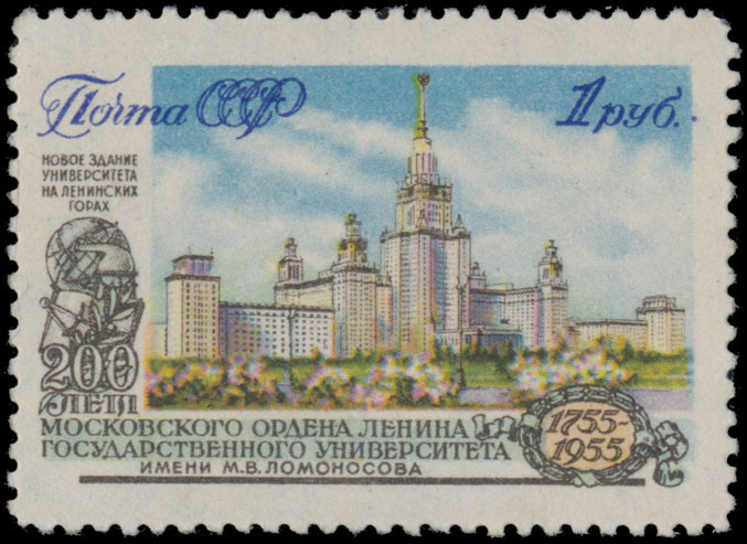 Lot 722 - russia - soviet union Stamps of 1941-91 -  Raritan Stamps Inc. Live Bidding Auction #82
