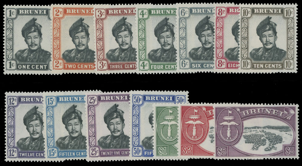 Lot 84 - British Commonwealth brunei -  Raritan Stamps Inc. Live Bidding Auction #82