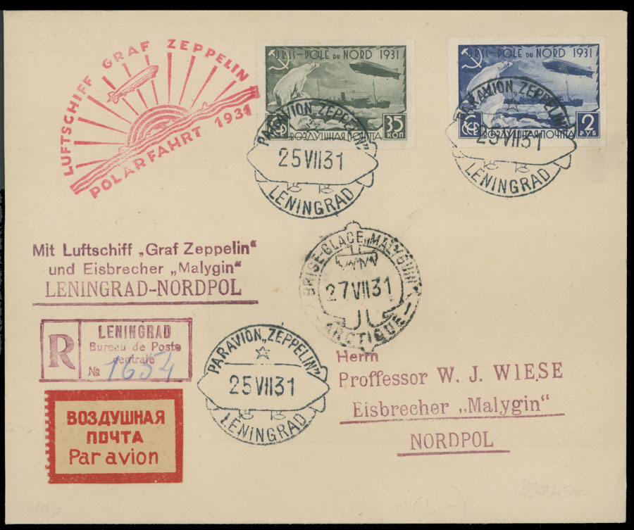 Lot 840 - russia. air post stamps and covers  -  Raritan Stamps Inc. Live Bidding Auction #82