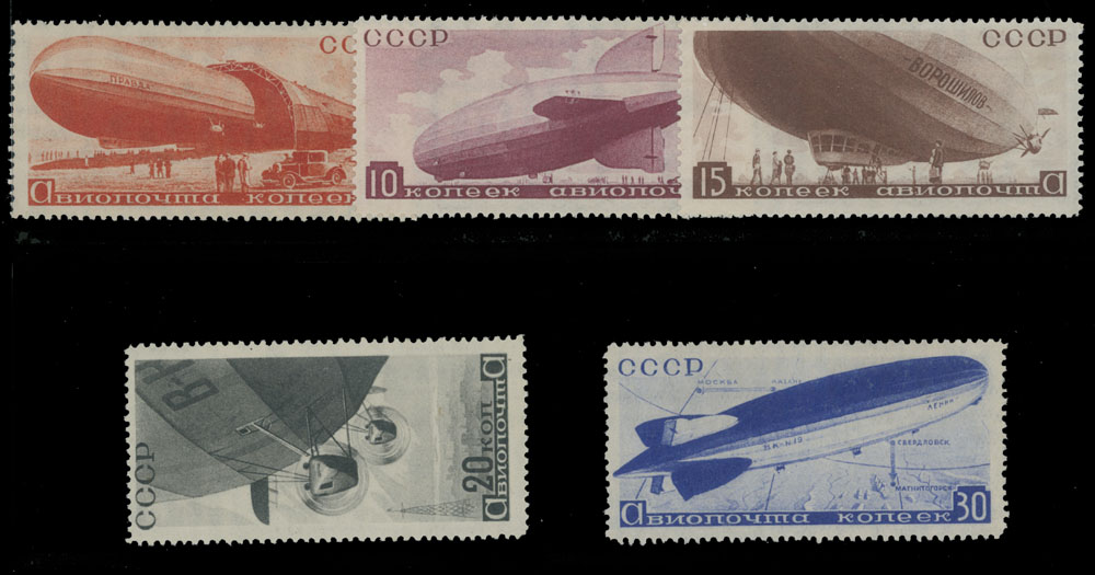 Lot 846 - russia. air post stamps and covers  -  Raritan Stamps Inc. Live Bidding Auction #82