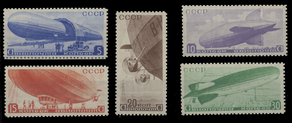 Lot 847 - russia. air post stamps and covers  -  Raritan Stamps Inc. Live Bidding Auction #82