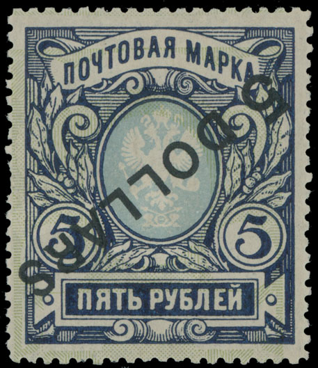Lot 933 - russian  offices in china  -  Raritan Stamps Inc. Live Bidding Auction #82