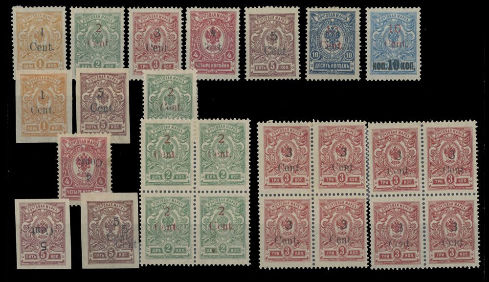 Lot 936 - russian  offices in china Harbin issue -  Raritan Stamps Inc. Live Bidding Auction #82