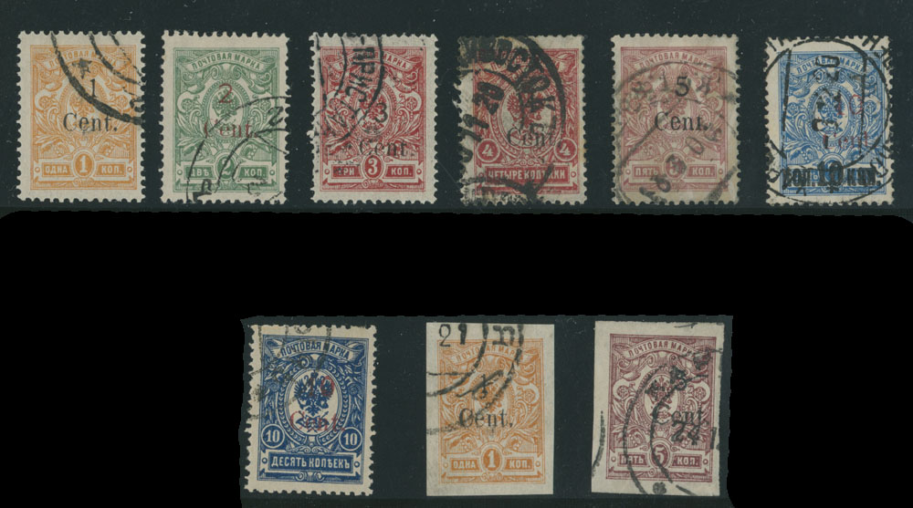 Lot 937 - russian  offices in china Harbin issue -  Raritan Stamps Inc. Live Bidding Auction #82