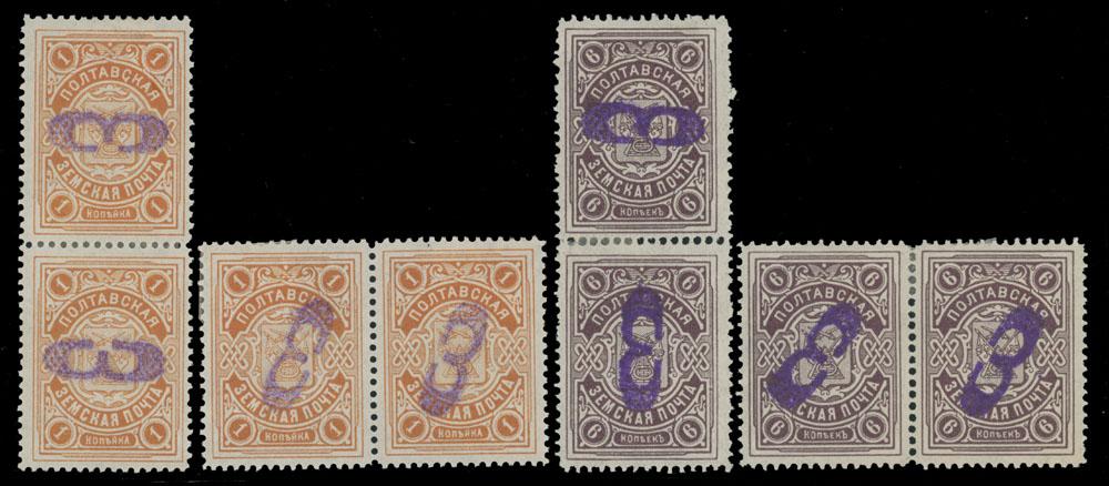 Lot 987 - russian zemstvo (rural post) locals poltava -  Raritan Stamps Inc. Live Bidding Auction #82