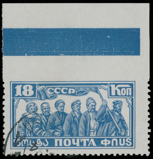 Image and Description of Lot #218 of Catalogue of Stamp
