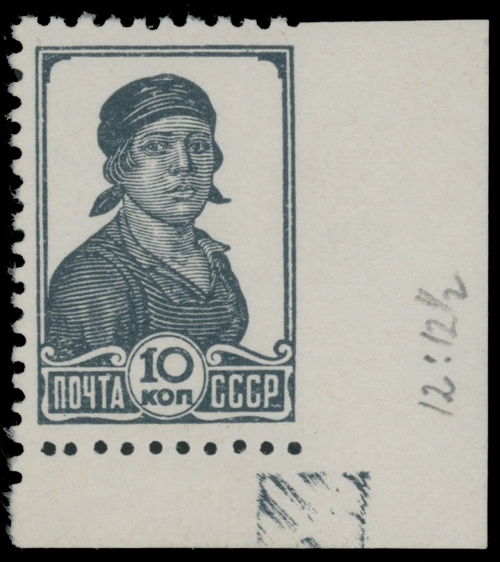 Image and Description of Lot #347 of Catalogue of Stamp