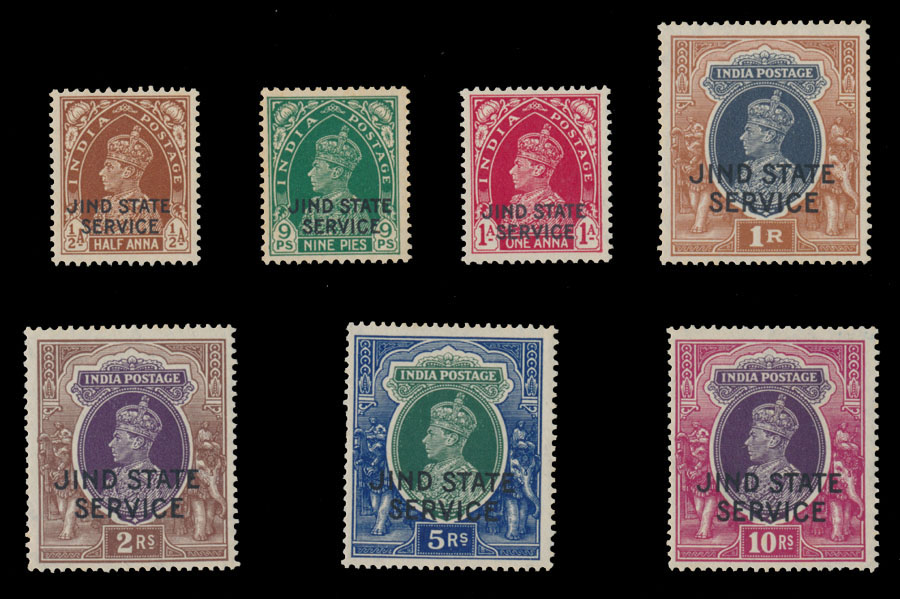 Lot 111 - British Commonwealth India - Jind - Official stamps -  Raritan Stamps Inc. Live Bidding Auction #84