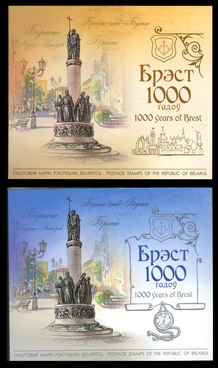 Lot 169 - belarus stamp booklets -  Raritan Stamps Inc. Live Bidding Auction #84