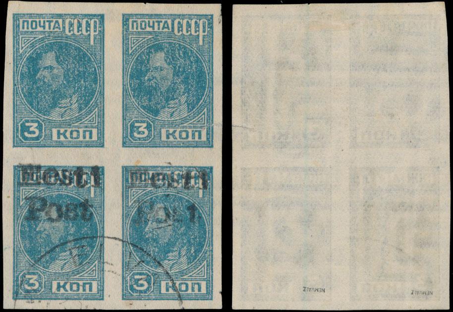 Lot 297 - germany. occupation issues of the world war ii estland (estonia) - elwa -  Raritan Stamps Inc. Live Bidding Auction #84