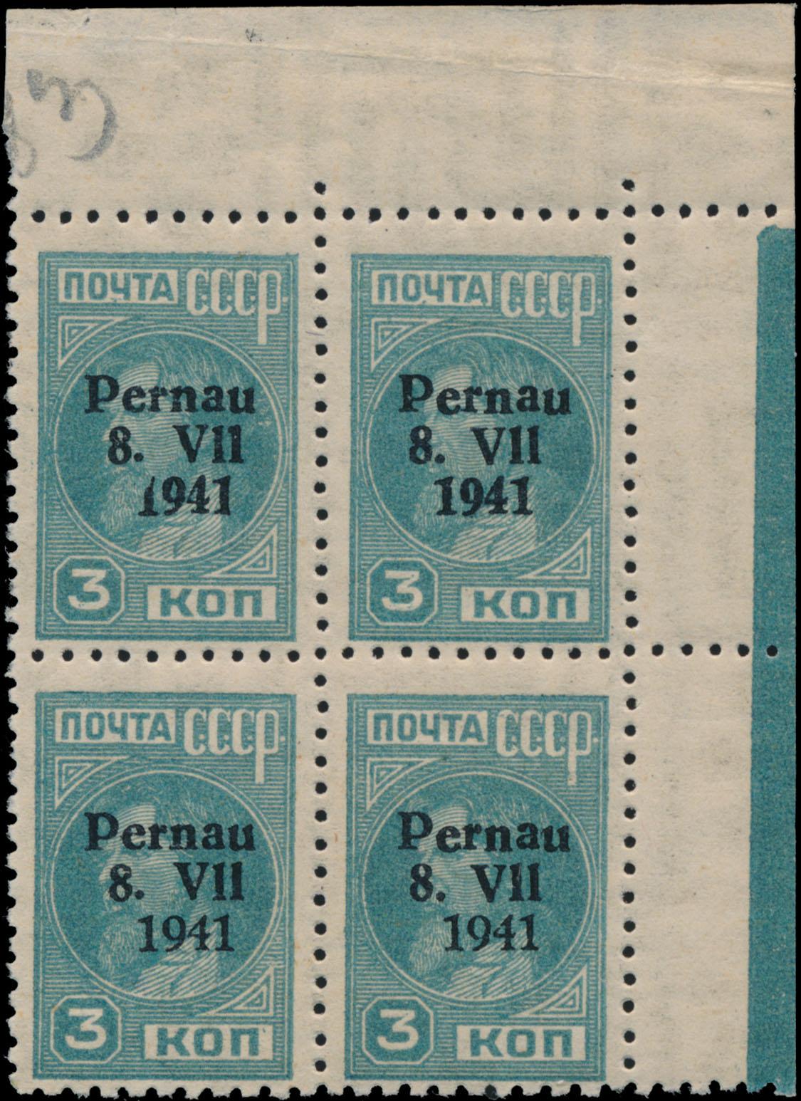 Lot 299 - germany. occupation issues of the world war ii Estland (Estonia) - Pernau (Parnu) -  Raritan Stamps Inc. Live Bidding Auction #84