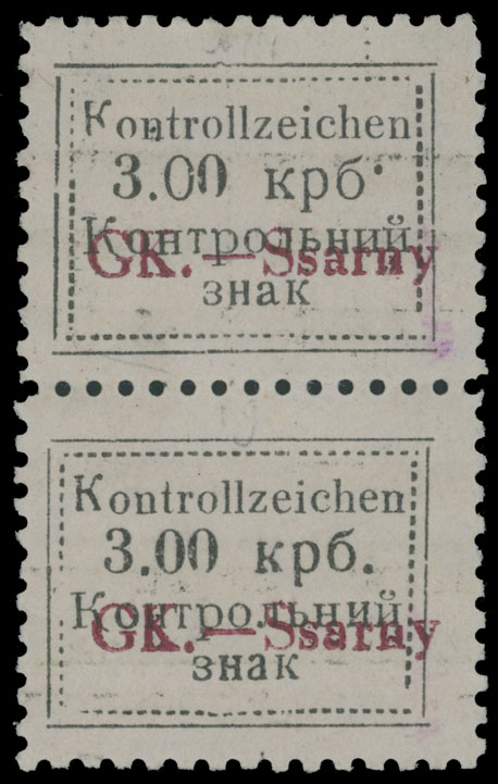 Lot 310 - germany. occupation issues of the world war ii ukraine - sarny -  Raritan Stamps Inc. Live Bidding Auction #84