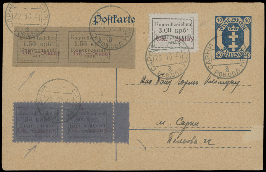 Lot 311 - germany. occupation issues of the world war ii ukraine - sarny -  Raritan Stamps Inc. Live Bidding Auction #84