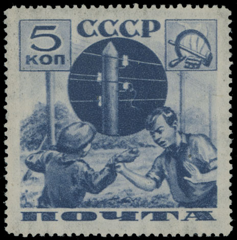 Lot 655 - russia - soviet union Issues of 1923-40 -  Raritan Stamps Inc. Live Bidding Auction #84