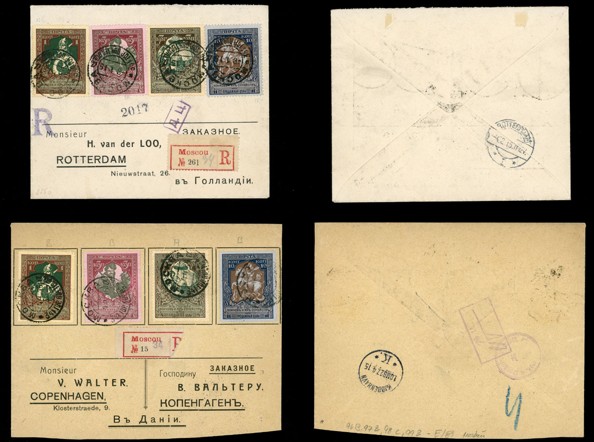 Lot 1110 - russia.  semi-postal issues  -  Raritan Stamps Inc. Live Bidding Auction #85