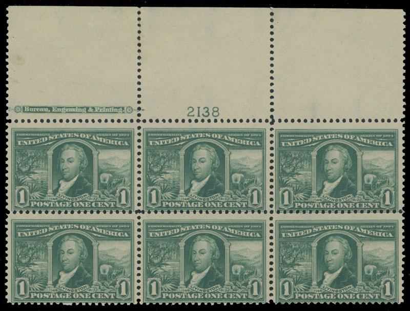Lot 12 - united states  -  Raritan Stamps Inc. Live Bidding Auction #85