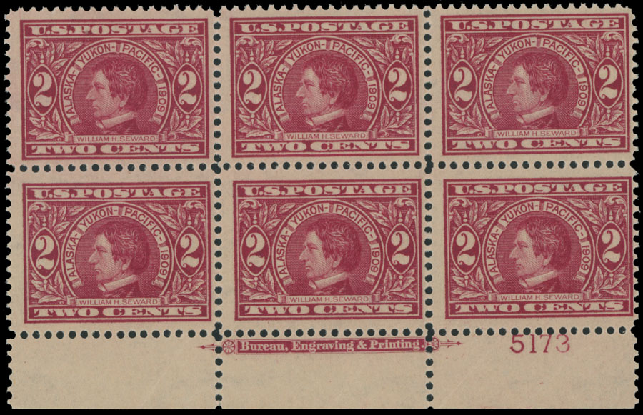 Lot 16 - united states  -  Raritan Stamps Inc. Live Bidding Auction #85