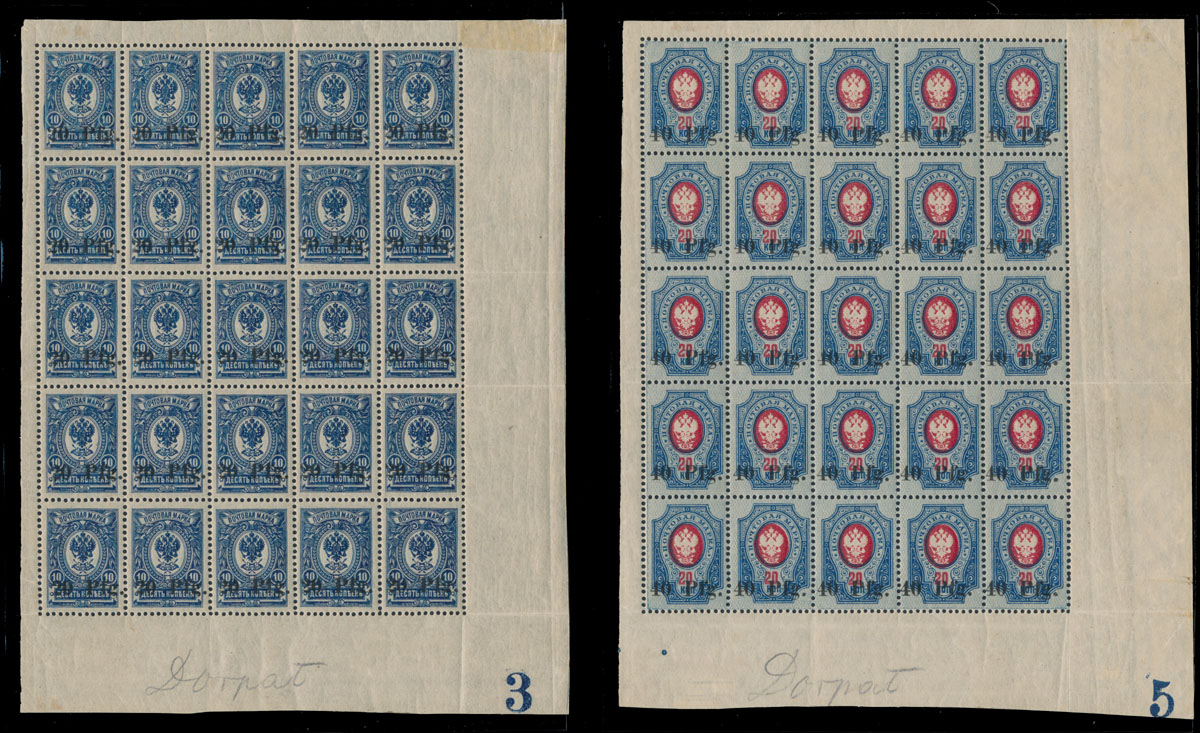 Lot 423 - Germany. - Occupation issues during the World War I dorpat -  Raritan Stamps Inc. Live Bidding Auction #85