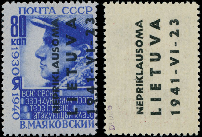Lot 434 - germany. occupation issues of the world war ii Lithuania (Litauen) -  Raritan Stamps Inc. Live Bidding Auction #85
