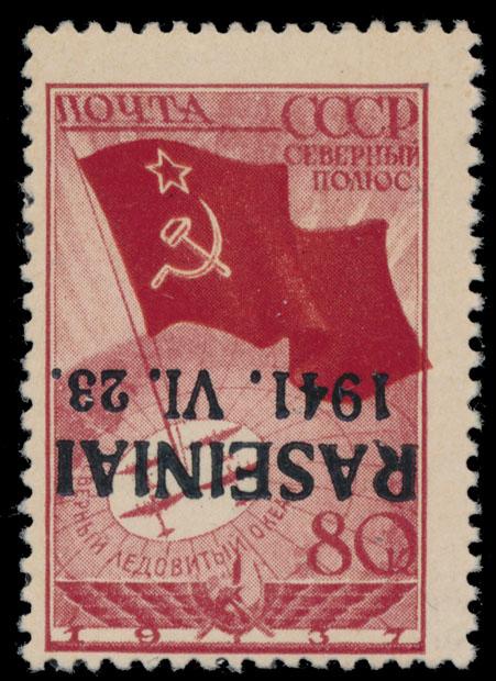 Lot 435 - germany. occupation issues of the world war ii Lithuania (Litauen) - Raseiniai (Rosingen) -  Raritan Stamps Inc. Live Bidding Auction #85