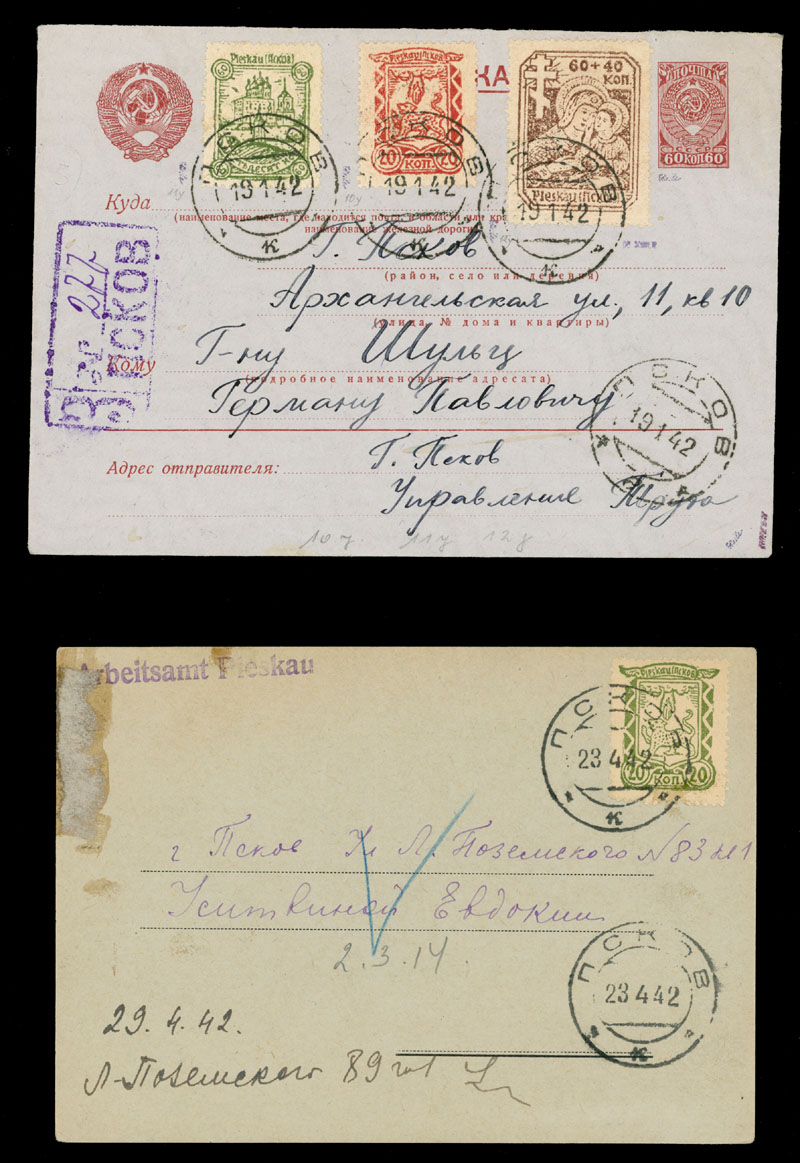 Lot 438 - germany. occupation issues of the world war ii Russia (Russland) -Pskov (Pleskau) -  Raritan Stamps Inc. Live Bidding Auction #85