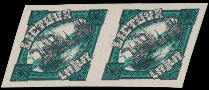 Lot 504 - Lithuania  -  Raritan Stamps Inc. Live Bidding Auction #85