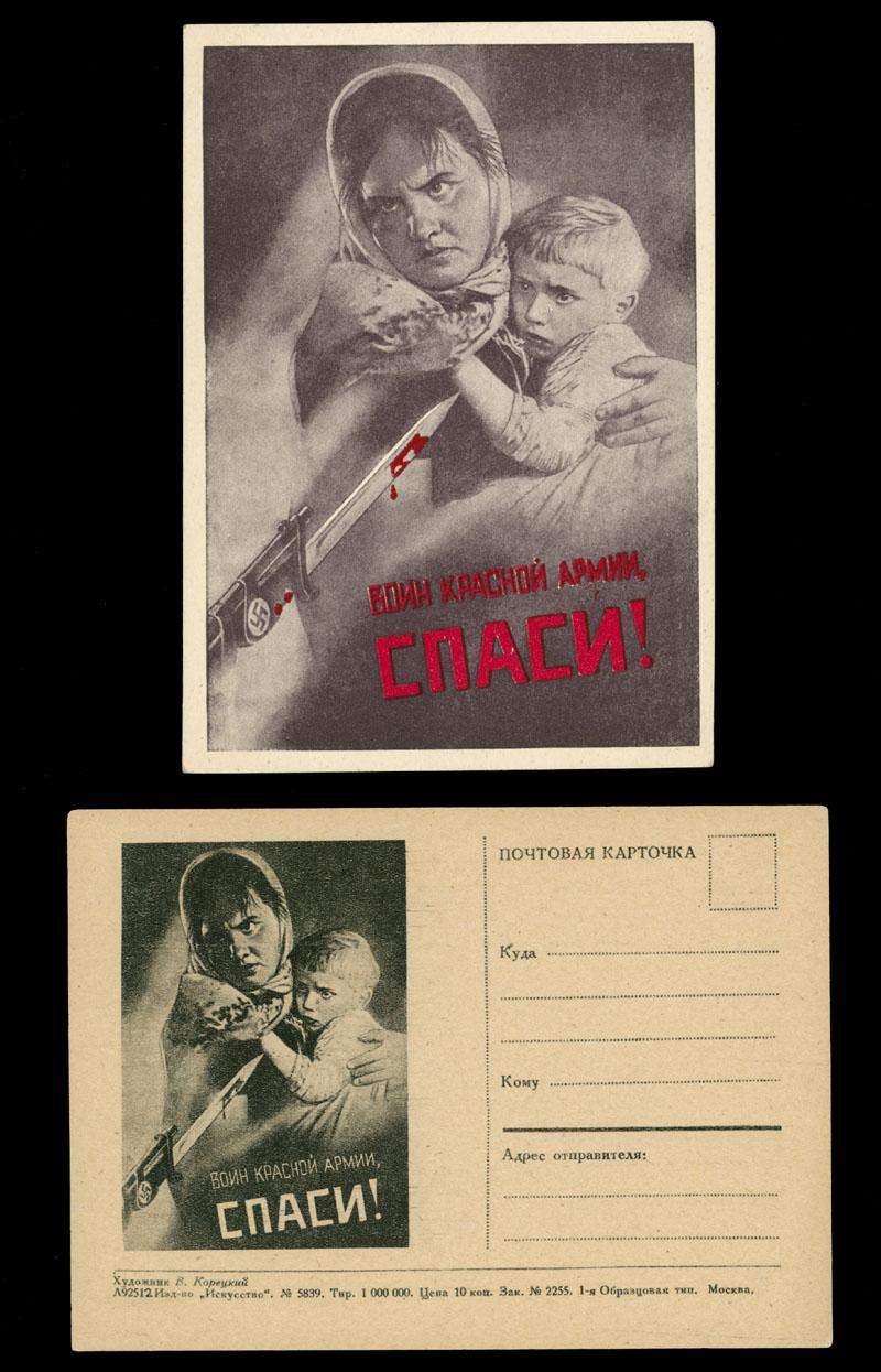 Lot 706 - russia - soviet union postal stationery items -  Raritan Stamps Inc. Live Bidding Auction #85