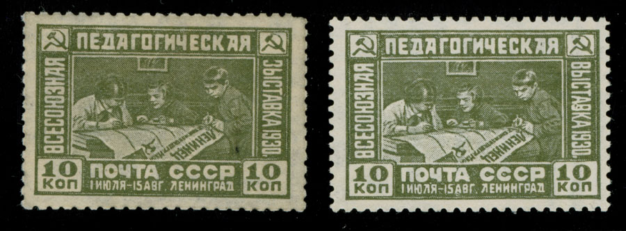 Lot 747 - russia - soviet union Stamps of 1923-1941 -  Raritan Stamps Inc. Live Bidding Auction #85