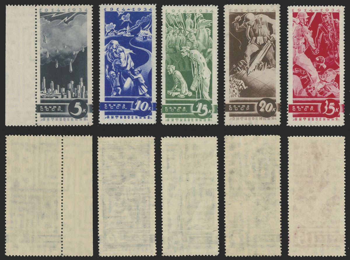 Lot 771 - russia - soviet union Stamps of 1923-1941 -  Raritan Stamps Inc. Live Bidding Auction #85