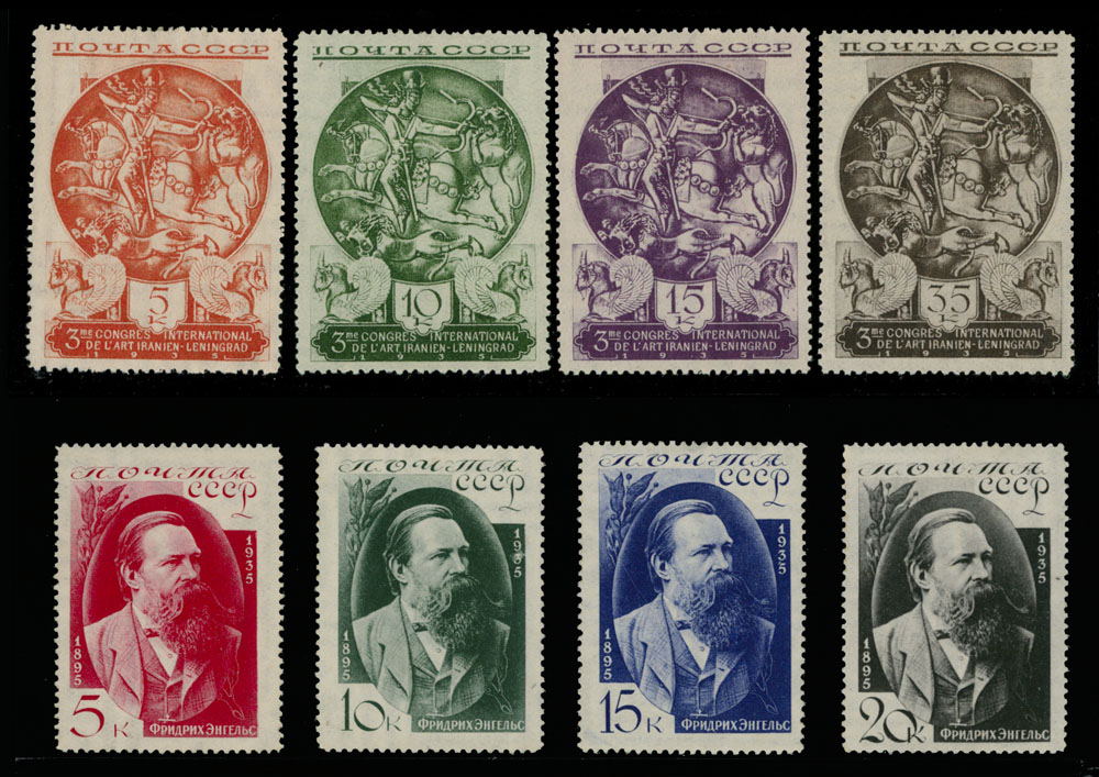 Lot 774 - russia - soviet union Stamps of 1923-1941 -  Raritan Stamps Inc. Live Bidding Auction #85