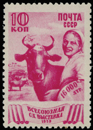 Lot 812 - russia - soviet union Stamps of 1923-1941 -  Raritan Stamps Inc. Live Bidding Auction #85