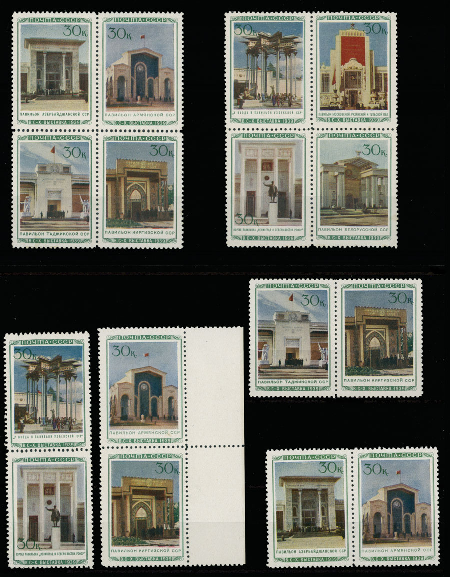 Lot 821 - russia - soviet union Stamps of 1923-1941 -  Raritan Stamps Inc. Live Bidding Auction #85