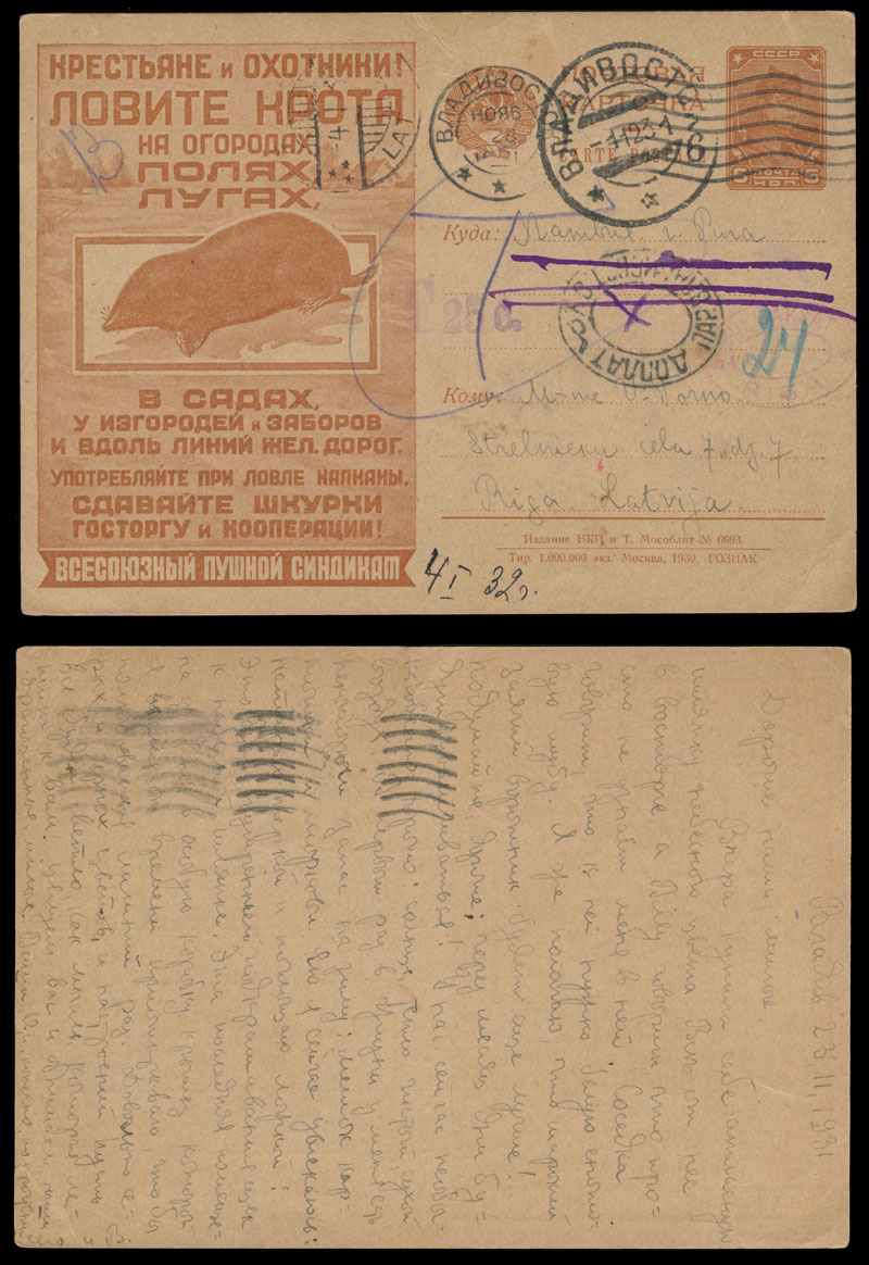 Lot 1041 - Russia - Imperia Topical Postal History - Ship Mail -  Raritan Stamps Inc. Live Bidding Auction #89