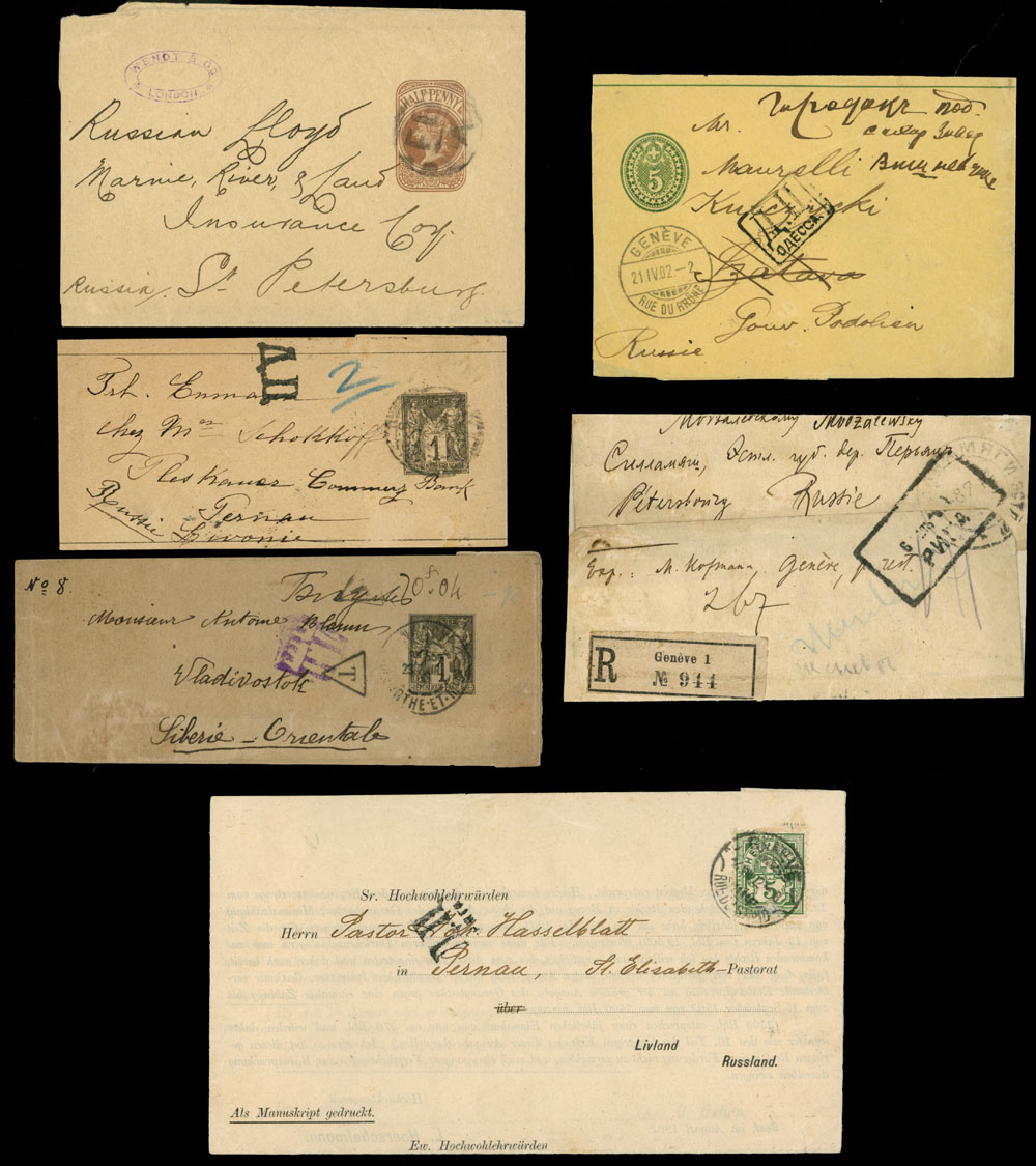 Lot 1042 - Russia - Imperia Topical Postal History. - Imperial Censorship in a Peacetime -  Raritan Stamps Inc. Live Bidding Auction #89