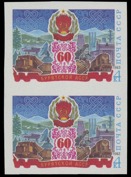 Lot 1294 - russia - soviet union Stamps of 1941-91 -  Raritan Stamps Inc. Live Bidding Auction #89