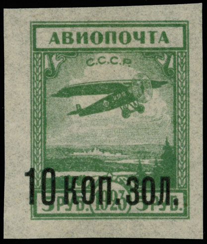 Lot 1351 - russia. air post stamps and covers  -  Raritan Stamps Inc. Live Bidding Auction #89