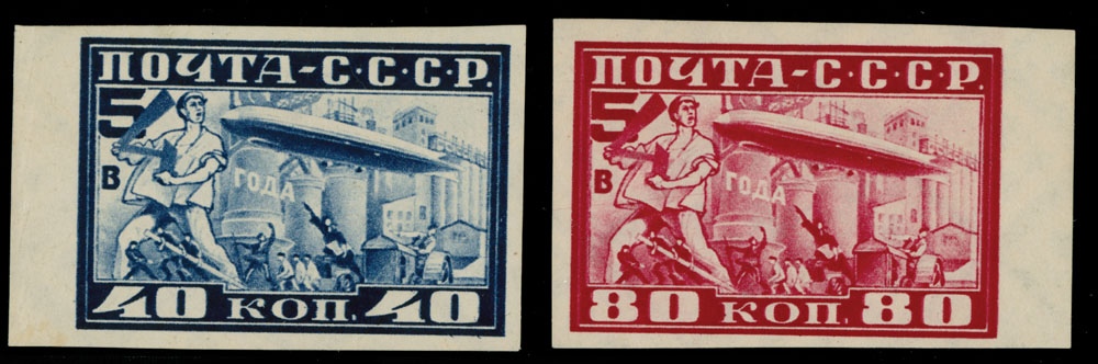 Lot 1352 - russia. air post stamps and covers  -  Raritan Stamps Inc. Live Bidding Auction #89