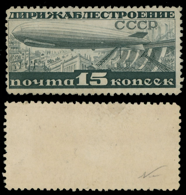 Lot 1359 - russia. air post stamps and covers  -  Raritan Stamps Inc. Live Bidding Auction #89