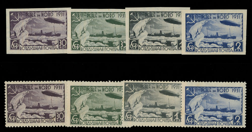Lot 1360 - russia. air post stamps and covers  -  Raritan Stamps Inc. Live Bidding Auction #89