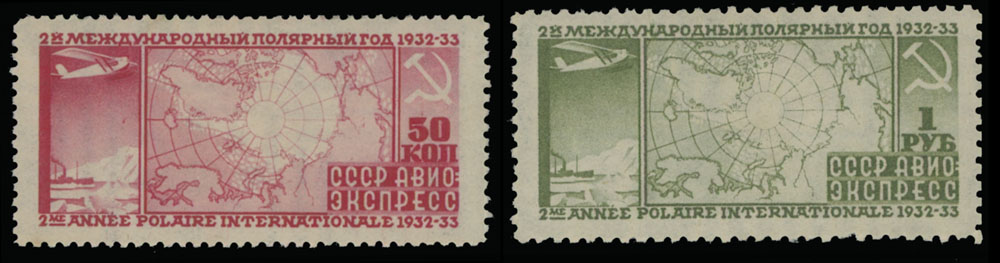 Lot 1362 - russia. air post stamps and covers  -  Raritan Stamps Inc. Live Bidding Auction #89