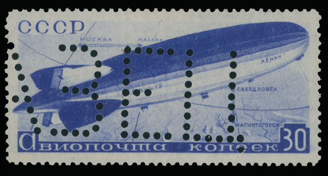 Lot 1370 - russia. air post stamps and covers  -  Raritan Stamps Inc. Live Bidding Auction #89